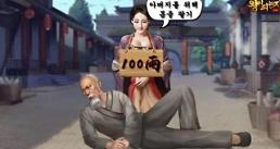 [A이슈] 선정적·허위 광고로 얼룩진 韓 모바일 게임 시장