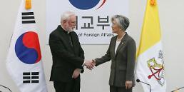 한-교황청 외교장관회담 개최…우호협력관계 증진 방안 등 논의
