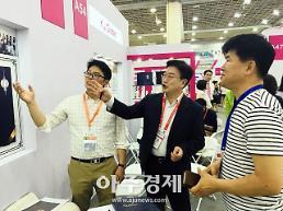 """윤원석 코트라 경제통상협력본부장 """"중국은 포기할 수 없는 중요한 시장"""""""