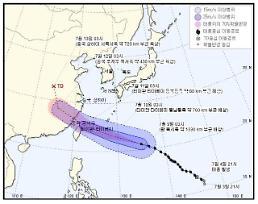 태풍 마리아 현재 위치는? 새벽 괌 북서쪽 해상 지나쳐…대만·중국 영향 줄듯