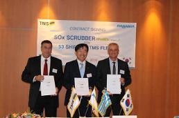 파나시아, 그리스 TMS 그룹에 스크러버 53척 공급한다