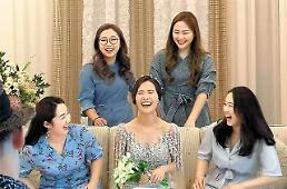 [포토] 컬링 안경선배 결혼~