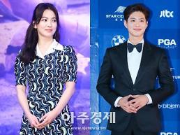 송혜교x박보검, 남자친구로 안방 복귀 확정…올 하반기 tvN 편성 논의 중 [공식]