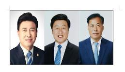 대전시의회, '제8대 전반기 의장에 김종천, 부의장 윤용대‧문성원' 선출