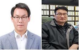 대한민국 엔지니어상 7월 수상자에 신정규·홍경수