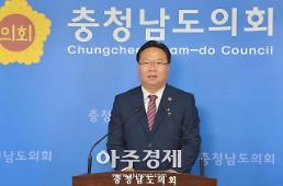 유병국 충남도의회 의장, 도 인권조례 부활 예고