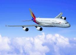 LA가던 아시아나 항공기, 타이어 공기압 이상 감지돼 인천으로 회항