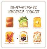 30만개 팔린 뚜레쥬르 '통우유 식빵', 이색 토스트 변신