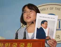 포스코, 최정우 회장 내정자 겨냥 허위사실 유포 강력대응