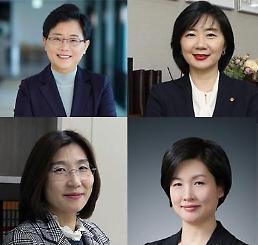 [FOCUS] 성장 정체 유통업계…'4인4색' 여성CEO 돌풍
