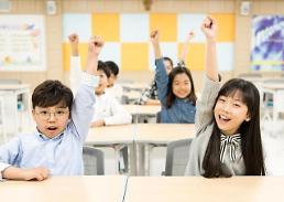 수요일 별자리운세 7월 11일 : 배우기에 좋은 날…[아주동영상=오늘의 운세]