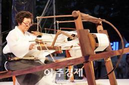 서천군, '한산모시짜기' 지역전략산업특화과제 선정