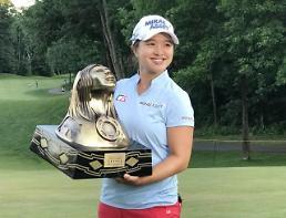 LPGA '-31' 전설 쓴 김세영, 세계랭킹 20위로 '6계단 점프'