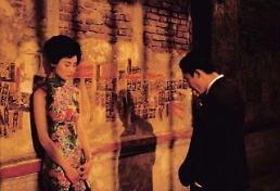 [트랜스 차이나] 영화 '택시운전사'와 홍콩 '67폭동'