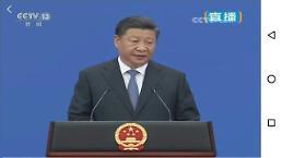 시진핑 저개발 국가에 22조 지원…美 대항마 선언