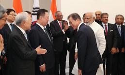 문 대통령, 모디 총리와 한·인도 CEO들 만나 의견 청취