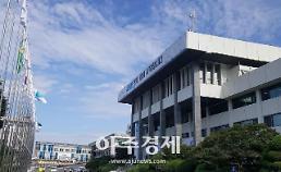 [경기도] 올 상반기 계약심사 1388건, 661억원 조정..예산 낭비 막아