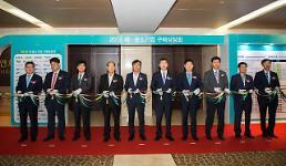 중기 판로확보, 88개 대기업과 함께 '해결'…상생협력 구매상담회 개최