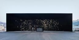 칸 국제광고제서 인정받은 '현대자동차 파빌리온' 서울에서 만난다