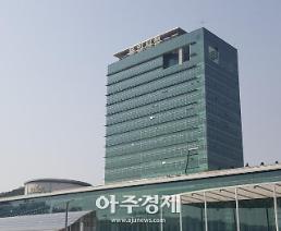 [용인시] 전국 기초단체 최초 지진 조기경보 시스템 구축
