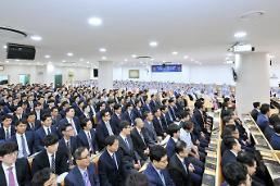 하나님의 교회 인천서 또 헌당식…올해만 13번째