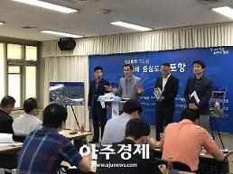 2018 포항국제불빛축제 25~29일 영일대해수욕장 일원서 개최