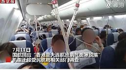 [영상] 조종사 담배피우다가… 중국 여객기 7km 급강하