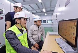 SKT, 현대차 울산공장에 에너지 효율화 시스템 구축