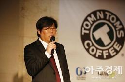 검찰, '회삿돈 횡령' 혐의 김도균 탐앤탐스 대표 오늘 소환