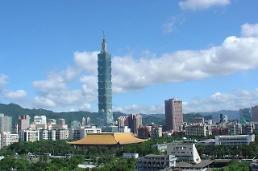지난해 대만 찾은 中 관광객 270만명...역대 최저치