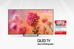 삼성 QLED TV, 독일 평가기관서 번인·잔상 프리 입증