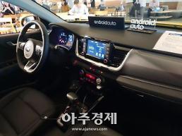 구글, 카카오내비 탑재한 '안드로이드 오토' 국내 출시