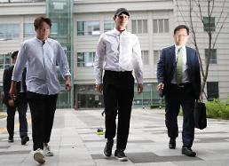 [AJU★이슈] 성추행+흉기 협박 혐의 배우 이서원, 첫 재판서 혐의 대부분 인정…당시 만취상태