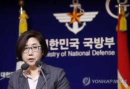 국방부 기무사 계엄문건 외부전문가에게 법리검토 의뢰했다