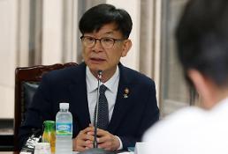 김상조 정치권력, 대기업 불공정 손 안 대면 특혜…공정거래법 처리 촉구
