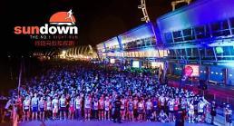 칭다오맥주축제때 열리는 야간 마라톤 대회