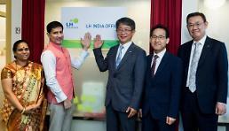 LH, 국내 건설공기업 최초 인도 뭄바이에 대표사무소 개소