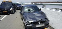 김해공항 BMW 사고 운전자 승무원 교육 늦을까봐