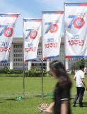 [오늘의 국회 일정(13일)] 추미애·김성태·김동철·조배숙·이정미 등 지도부 종합