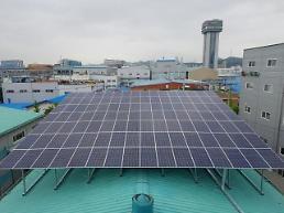 산업단지 공장 지붕은 신재생발전소…도시형 태양광 산단부터 시작