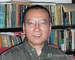 [오늘그날]노벨평화상 중국 류샤오보의 죽음, 4가지 치명적인 진실