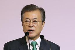 [전문] 문 대통령, 싱가포르 렉쳐 …비핵화 토대로 남북경제공동체 향해 갈 것