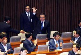 20대 후반기 국회의장에 문희상…부의장에 이주영·주승용