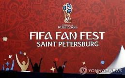 """[월드컵] FIFA 공식 발표 """"러시아 월드컵, 도핑 적발 '제로'"""""""