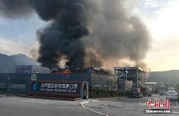 [영상중국] 쓰촨성 화학공장, 의문의 폭발사고…19명 사망
