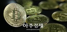 중국서 가상화폐로 베팅하는 불법 스포츠 도박 사이트 등장