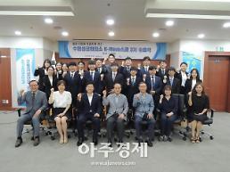 [수원시] 일본 IT기업 취업지원 과정 수료생 25명 전원 취업