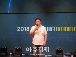 넥슨 '던전앤파이터' 13주년…올 여름 대규모 업데이트 실시