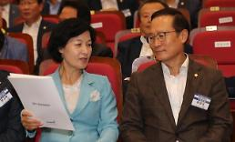 민주, 당대표·최고위원 '분리 선출' 확정…원내대표 포함 '7인 체제'