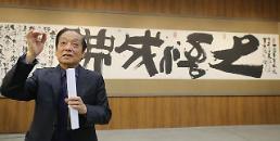 판디안 원장 예술 잡가 한메이린, 세계를 향한 중국 문화 전파 매개체